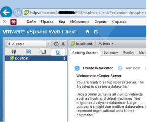 vcenter2_new