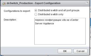 vds_export2