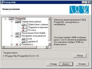postgres-install1